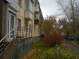 Екатеринбург, ул. Большакова, 149: положение дома