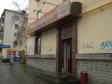 Екатеринбург, Bolshakov st., 145: положение дома