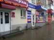 Екатеринбург, Bolshakov st., 143: положение дома