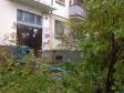 Екатеринбург, Bolshakov st., 137: приподъездная территория дома