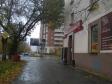 Екатеринбург, Bolshakov st., 137: положение дома