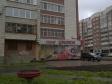 Екатеринбург, ул. Большакова, 107: положение дома