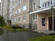 Екатеринбург, Surikov st., 7: приподъездная территория дома