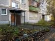 Екатеринбург, Chaykovsky st., 88/3: приподъездная территория дома