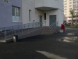 Екатеринбург, ул. Юлиуса Фучика, 7: приподъездная территория дома