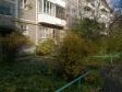 Екатеринбург, Chaykovsky st., 88/2: приподъездная территория дома
