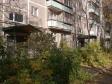 Екатеринбург, ул. Белинского, 220/7: приподъездная территория дома