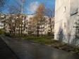 Екатеринбург, ул. Белинского, 220/7: положение дома
