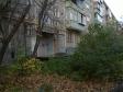 Екатеринбург, Belinsky st., 220 к.5: приподъездная территория дома