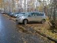 Екатеринбург, ул. Белинского, 220/3: условия парковки возле дома