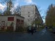 Екатеринбург, ул. Белинского, 220/3: положение дома