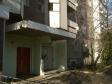Екатеринбург, Belinsky st., 218/1: приподъездная территория дома