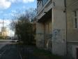 Екатеринбург, Belinsky st., 218/1: положение дома