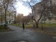 Екатеринбург, пер. Трактористов, 5: положение дома