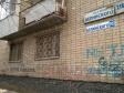 Екатеринбург, Belinsky st., 218/2: положение дома