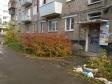Екатеринбург, пер. Трактористов, 9: приподъездная территория дома