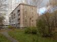 Екатеринбург, пер. Трактористов, 9: положение дома