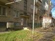 Екатеринбург, пер. Трактористов, 13: приподъездная территория дома