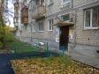 Екатеринбург, Traktoristov st., 15: приподъездная территория дома