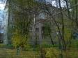 Екатеринбург, Traktoristov st., 15: положение дома