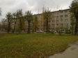 Екатеринбург, Stepan Razin st., 51: положение дома