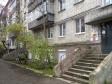 Екатеринбург, ул. Фрунзе, 40: приподъездная территория дома