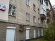 Екатеринбург, ул. Фрунзе, 40: положение дома