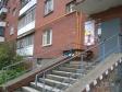 Екатеринбург, ул. Фрунзе, 24: приподъездная территория дома