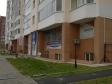 Екатеринбург, Chapaev st., 23: положение дома