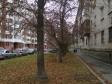 Екатеринбург, ул. Фрунзе, 20: положение дома