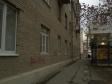 Екатеринбург, Frunze st., 12: положение дома
