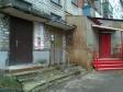 Екатеринбург, Belinsky st., 120: приподъездная территория дома