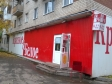 Екатеринбург, Belinsky st., 120: положение дома