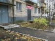 Екатеринбург, ул. Белинского, 118: приподъездная территория дома