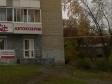 Екатеринбург, Belinsky st., 112: положение дома
