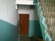 Екатеринбург, ул. Фурманова, 26: о подъездах в доме