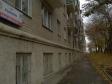 Екатеринбург, ул. Фурманова, 26: положение дома