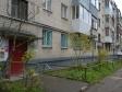 Екатеринбург, Chaykovsky st., 13: приподъездная территория дома