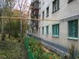 Екатеринбург, Chaykovsky st., 13: положение дома