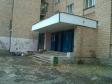 Екатеринбург, ул. Чайковского, 10: приподъездная территория дома