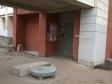 Екатеринбург, Chaykovsky st., 12: приподъездная территория дома