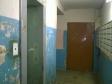 Екатеринбург, Chaykovsky st., 12: о подъездах в доме