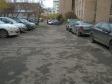 Екатеринбург, Chaykovsky st., 12: условия парковки возле дома