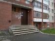 Екатеринбург, ул. Фурманова, 32: приподъездная территория дома