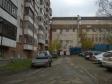 Екатеринбург, Furmanov st., 32: положение дома