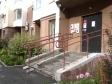 Екатеринбург, Bolshakov st., 75: приподъездная территория дома