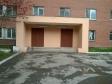 Екатеринбург, ул. Чапаева, 16А: приподъездная территория дома