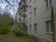 Екатеринбург, Furmanov st., 46: положение дома