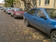 Екатеринбург, ул. Степана Разина, 41: условия парковки возле дома