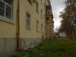 Екатеринбург, ул. Степана Разина, 41: положение дома